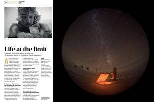 life at the limit - Alex Kumar