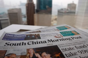 South China Morning Post Zika