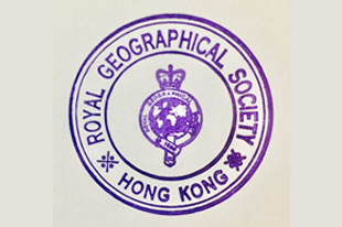 Lair-of-the-snow-leapard-RGS-HongKong